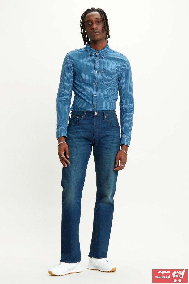 خرید نقدی شلوار جین مردانه  برند Levis رنگ زرشکی ty50467345