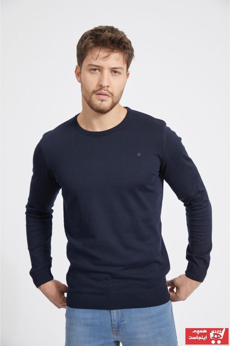 خرید نقدی پلیور مردانه فروشگاه اینترنتی برند آوا رنگ لاجوردی کد ty53677754