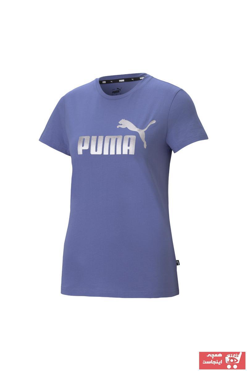 فروش نقدی تیشرت ورزشی مردانه خاص برند پوما رنگ بنفش کد ty77539360