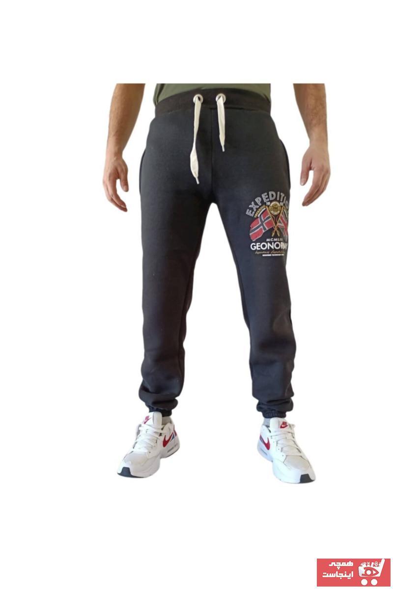 فروش پستی ست شلوار ورزشی مردانه برند Norway Geographical رنگ لاجوردی کد ty79543942