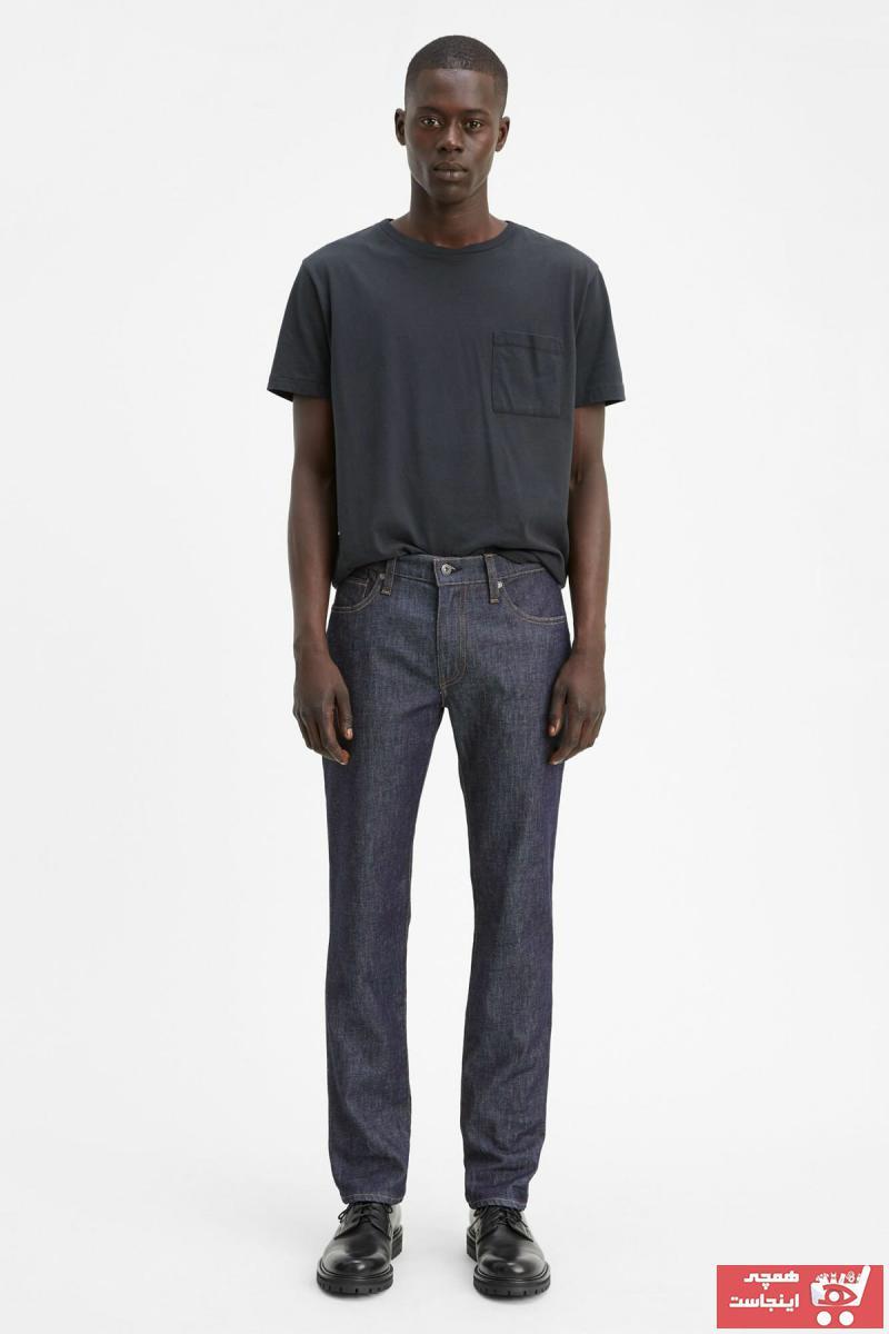 شلوار جین مردانه قیمت مناسب برند Levis رنگ لاجوردی کد ty83182756