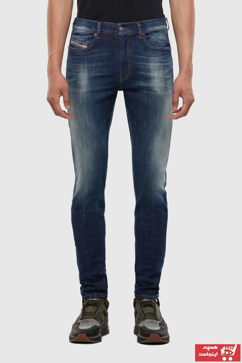 فروش نقدی شلوار جین مردانه خاص برند دیزل رنگ لاجوردی کد ty89195684