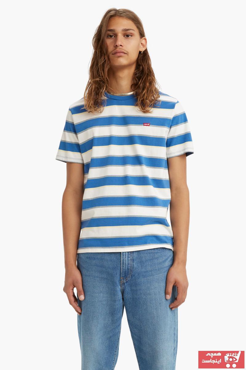 خرید انلاین تی شرت مردانه خاص برند Levis رنگ آبی کد ty93511885