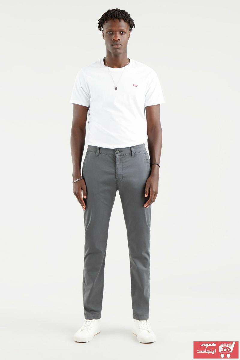 شلوار جین زمستانی مردانه برند لیوایز رنگ نقره ای کد ty93511962