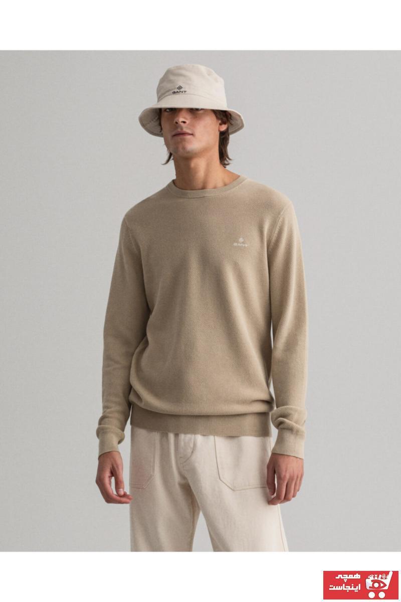 فروشگاه پلیور مردانه اینترنتی برند Gant رنگ بژ کد ty96058999