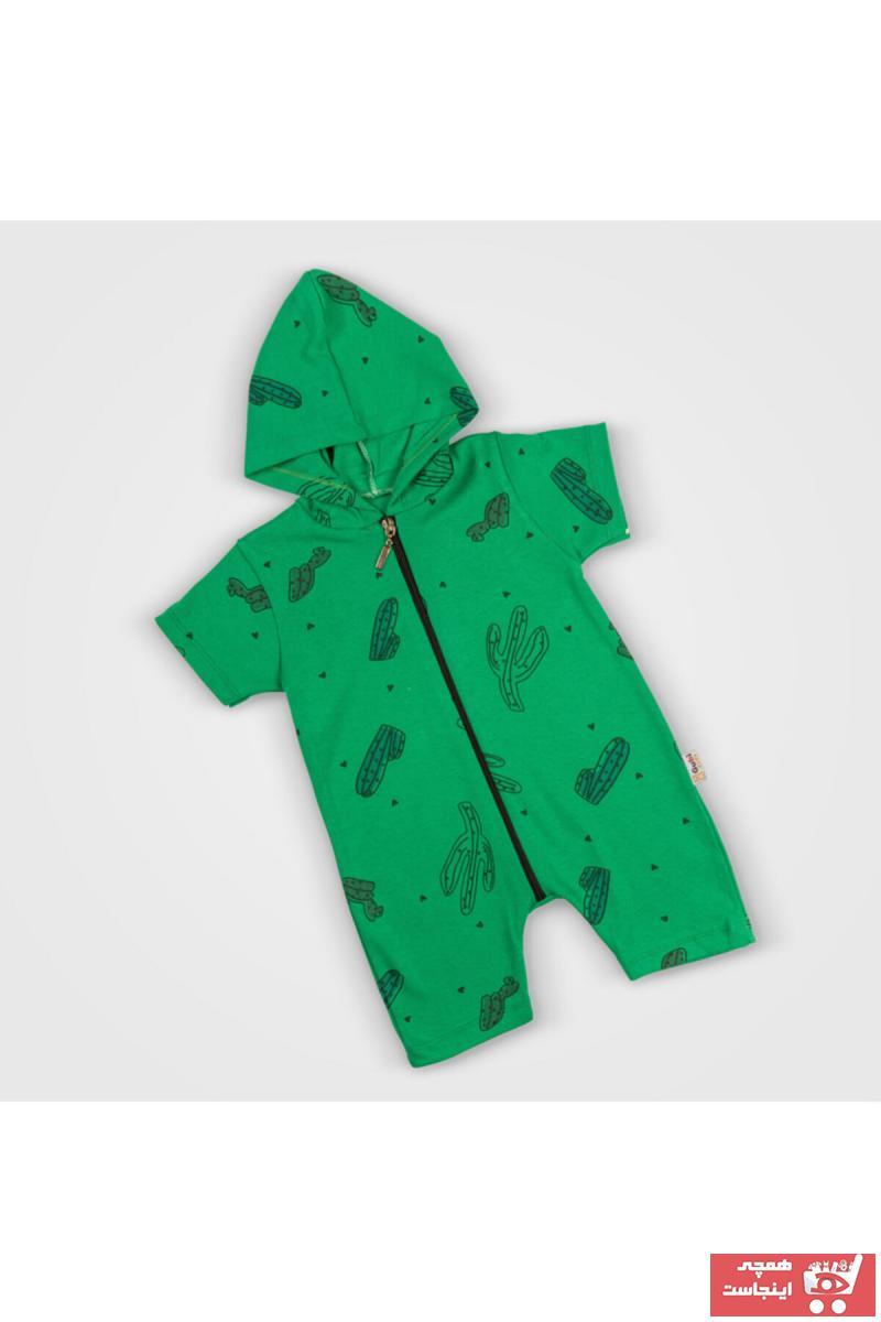 سفارش نقدی سرهمی ارزان برند Gubi Kids رنگ سبز کد ty102148383