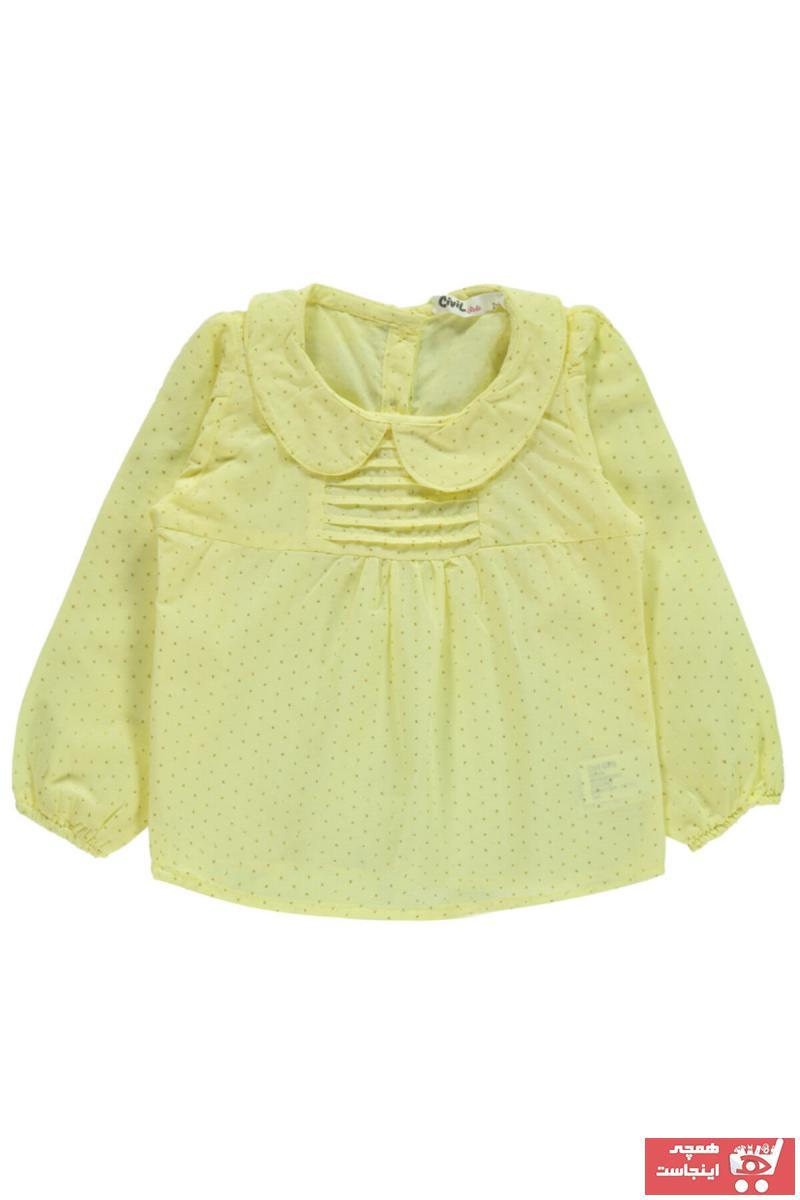 شومیز ارزانی برند Civil Girls رنگ زرد ty103870492