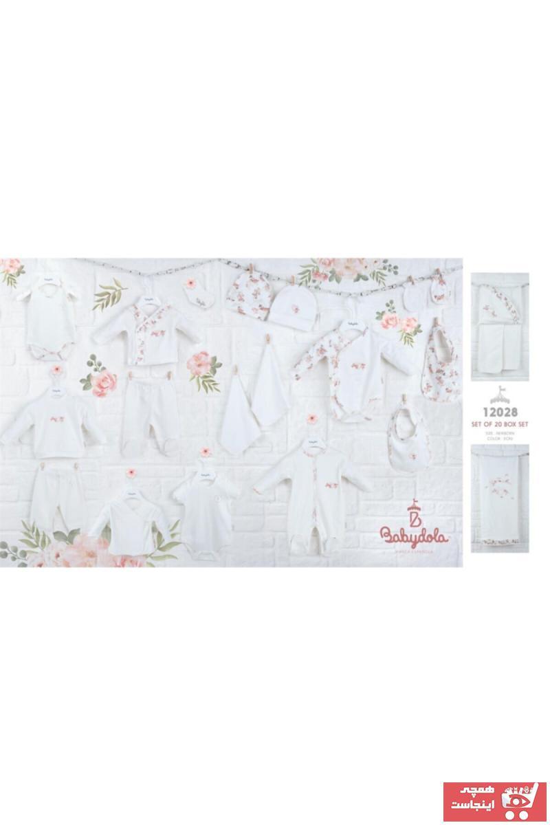 ست لباس نوزاد شیک جدید برند Babydola رنگ بژ کد ty109757645