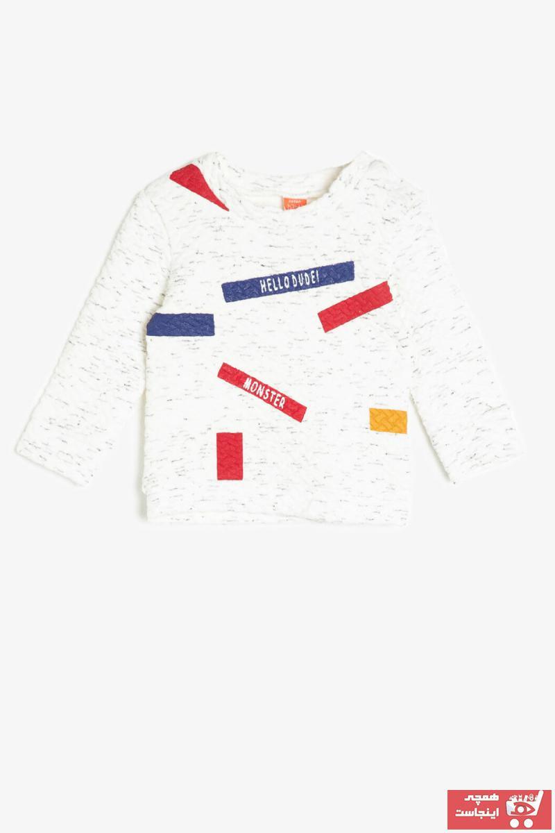 سویشرت زیبا برند Koton Kids رنگ بژ کد ty31990953