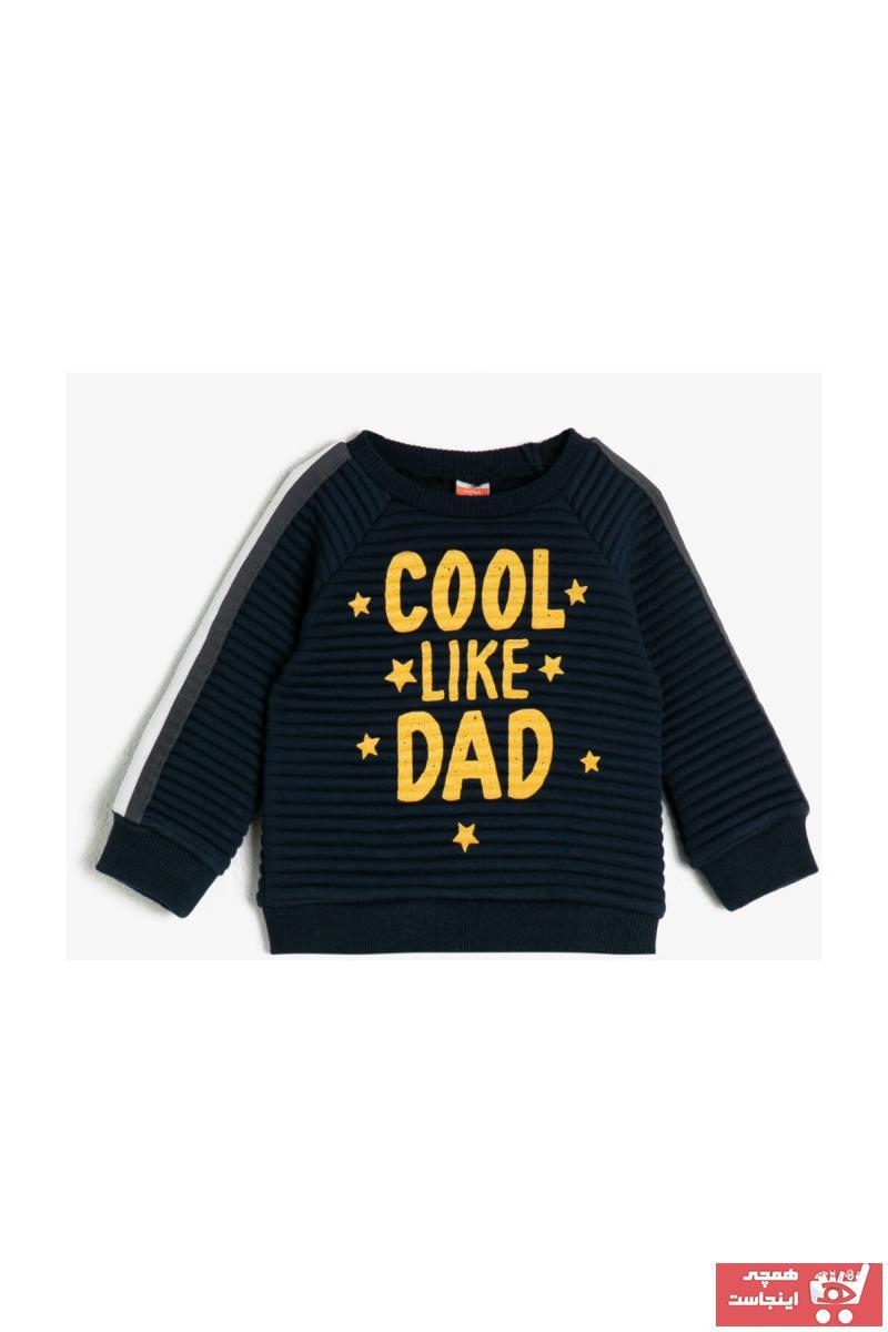 خرید ارزان سویشرت نوزاد پسرانه  برند Koton Kids رنگ لاجوردی کد ty32888995