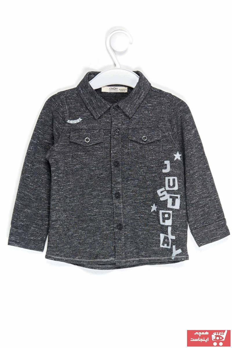 پیراهن نوزاد پسر مارک برند Çikoby رنگ نقره ای کد ty34376186