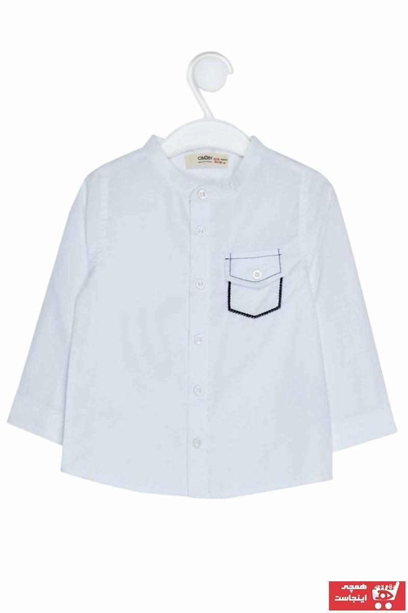 خرید پیراهن 2021 نوزاد پسر برند Çikoby کد ty34376246