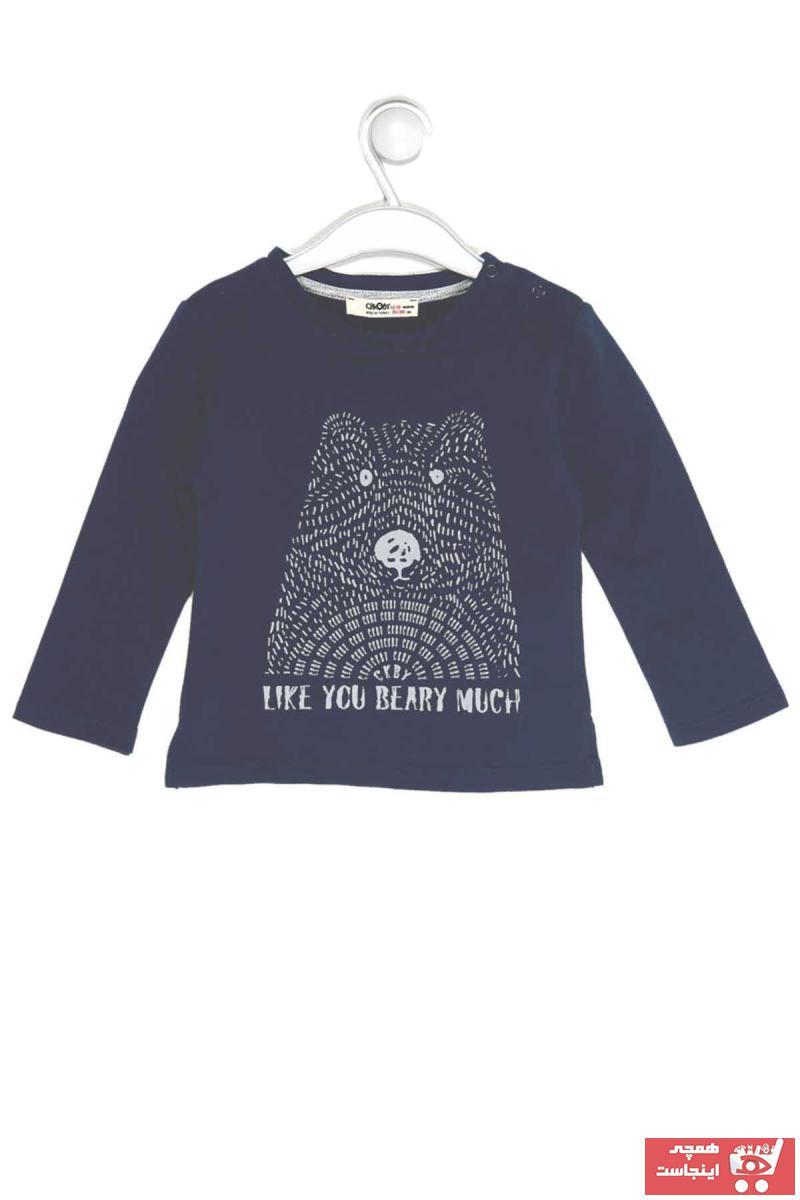 سویشرت نوزاد پسر ساده برند Çikoby رنگ لاجوردی کد ty34376337