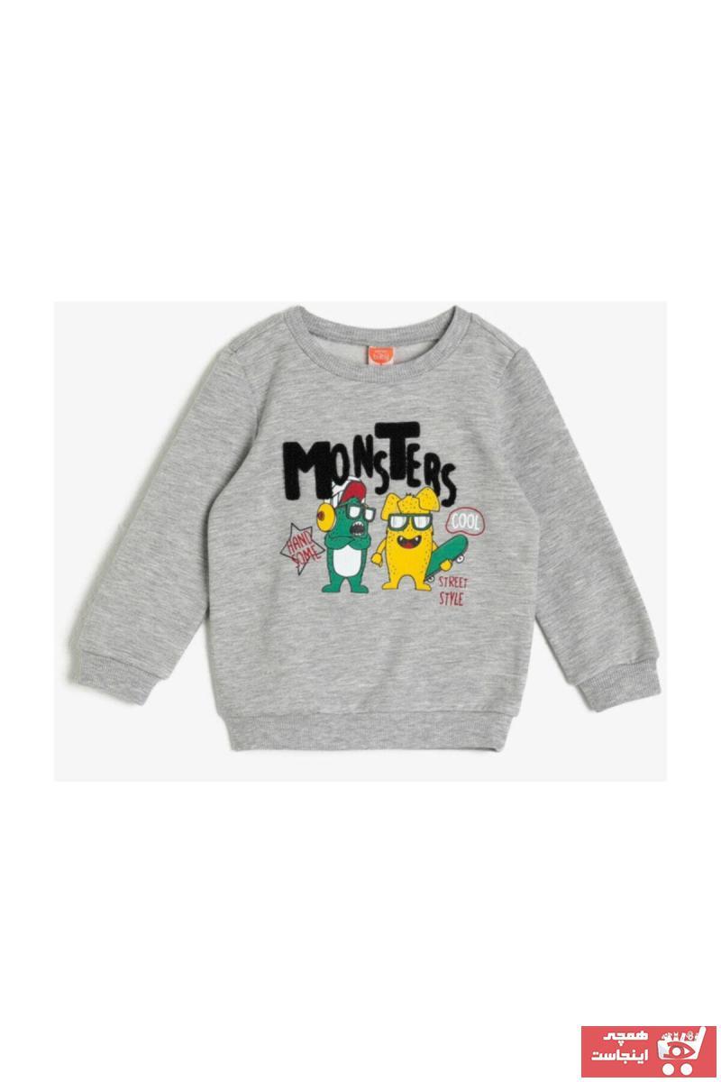 سویشرت نوزاد پسر  جدید برند Koton Kids رنگ نقره ای کد ty35135522