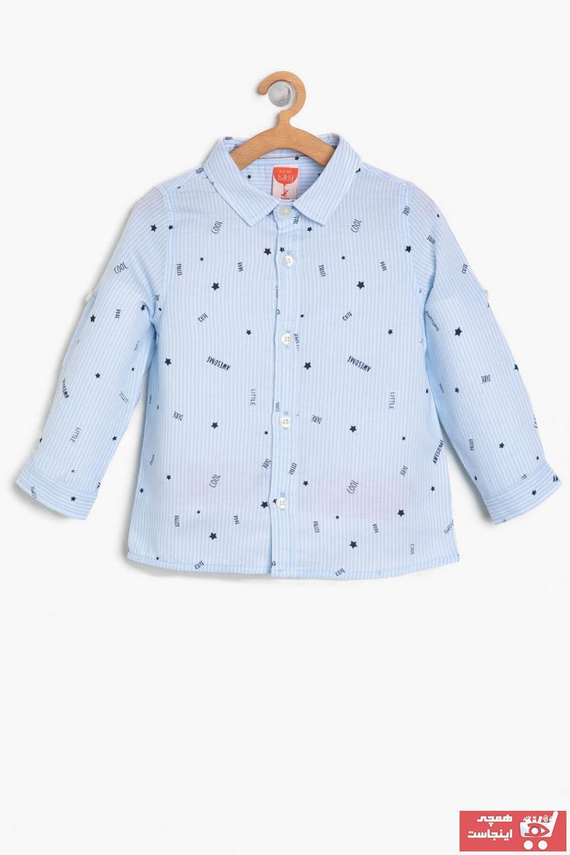 پیراهن نوزاد پسر ترکیه برند Koton Kids رنگ آبی کد ty3533131