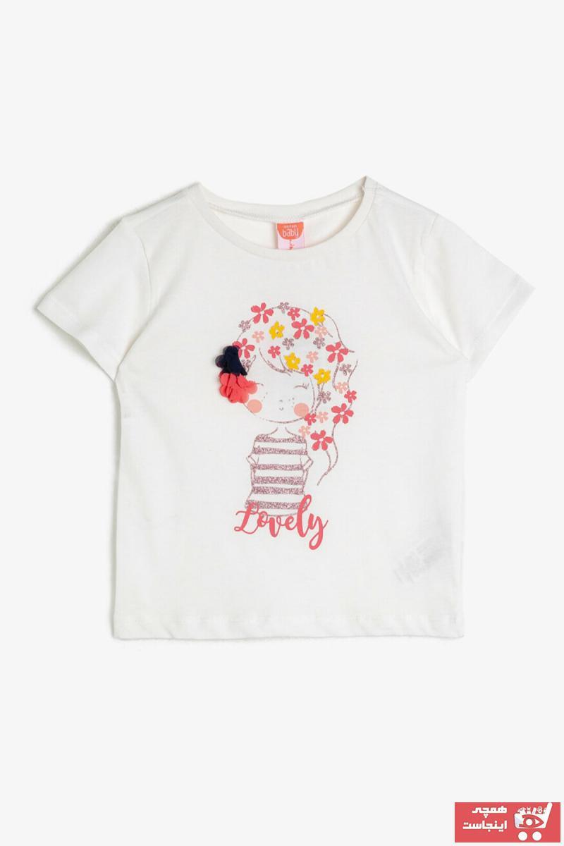 تیشرت نوزاد دخترانه ساده برند Koton Kids رنگ بژ کد ty35449003