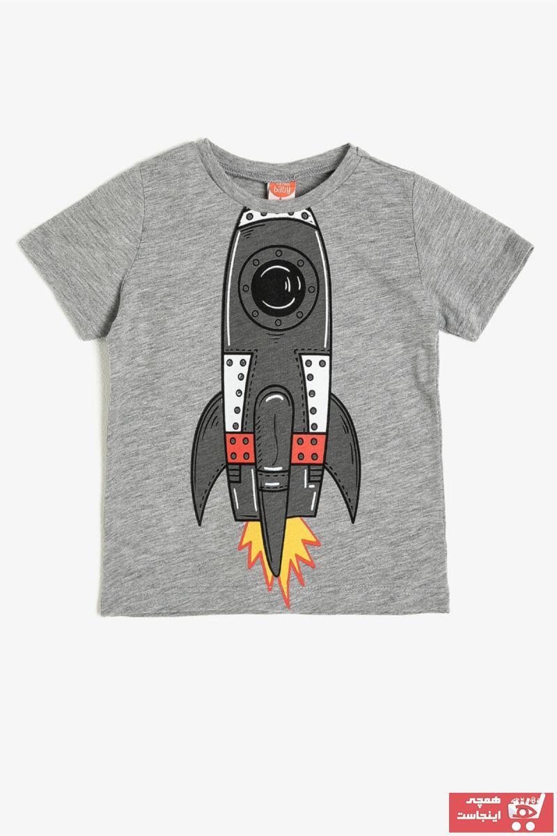 فروش تیشرت نوزاد پسرانه برند Koton Kids رنگ نقره ای کد ty37628580