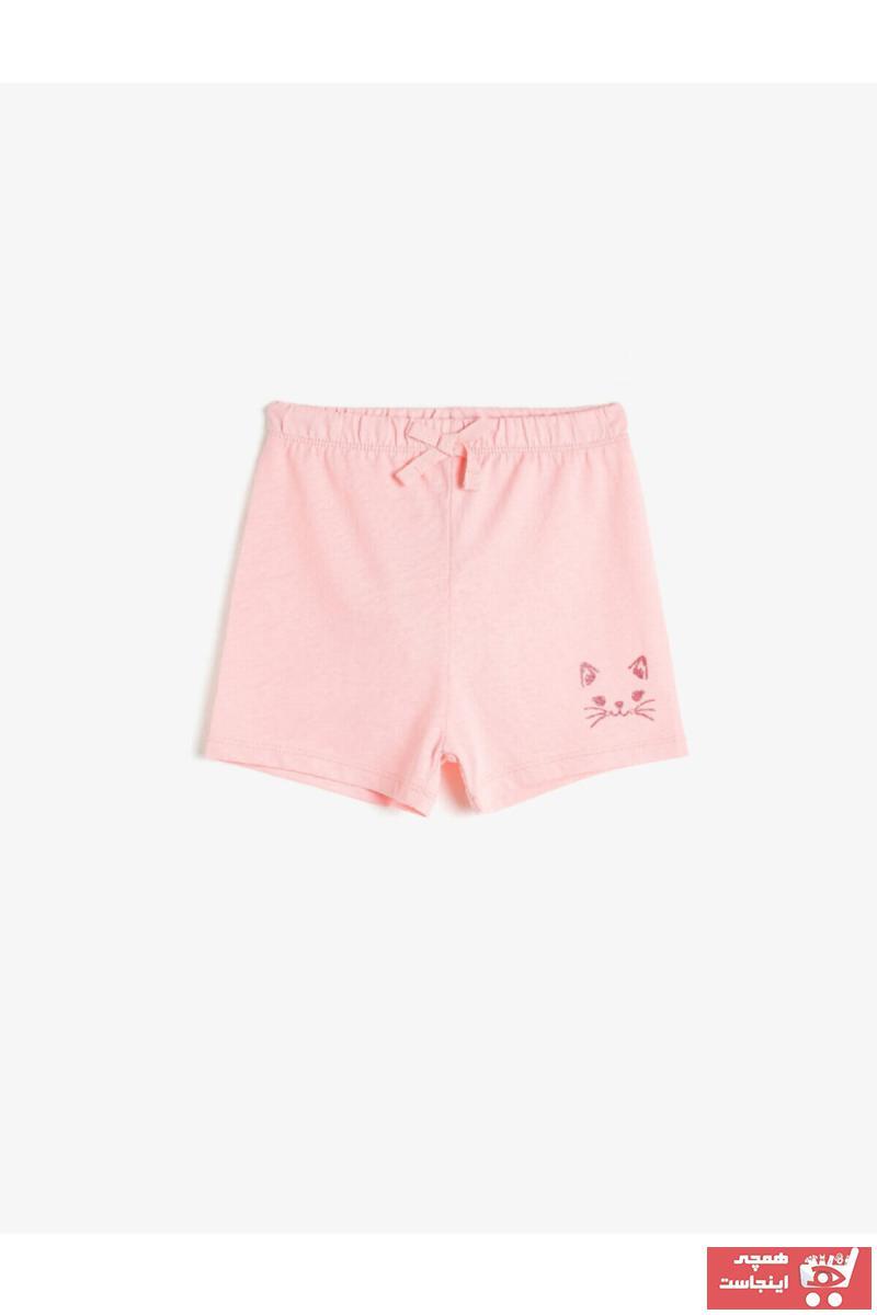 خرید اسان شلوارک نوزاد دخترانه زیبا برند Koton Kids رنگ صورتی ty43564787