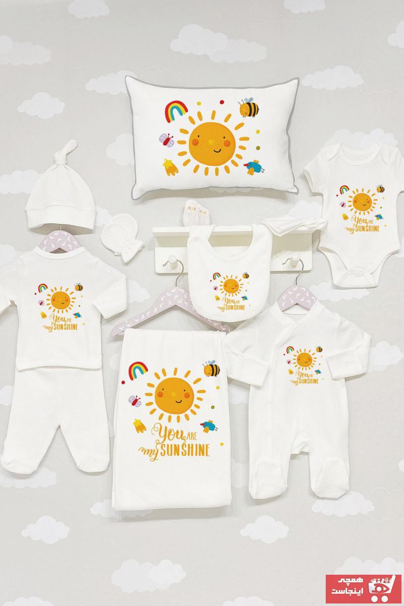 ست لباس نوزاد ساده برند Tuğba Kuğu رنگ زرد ty44845179