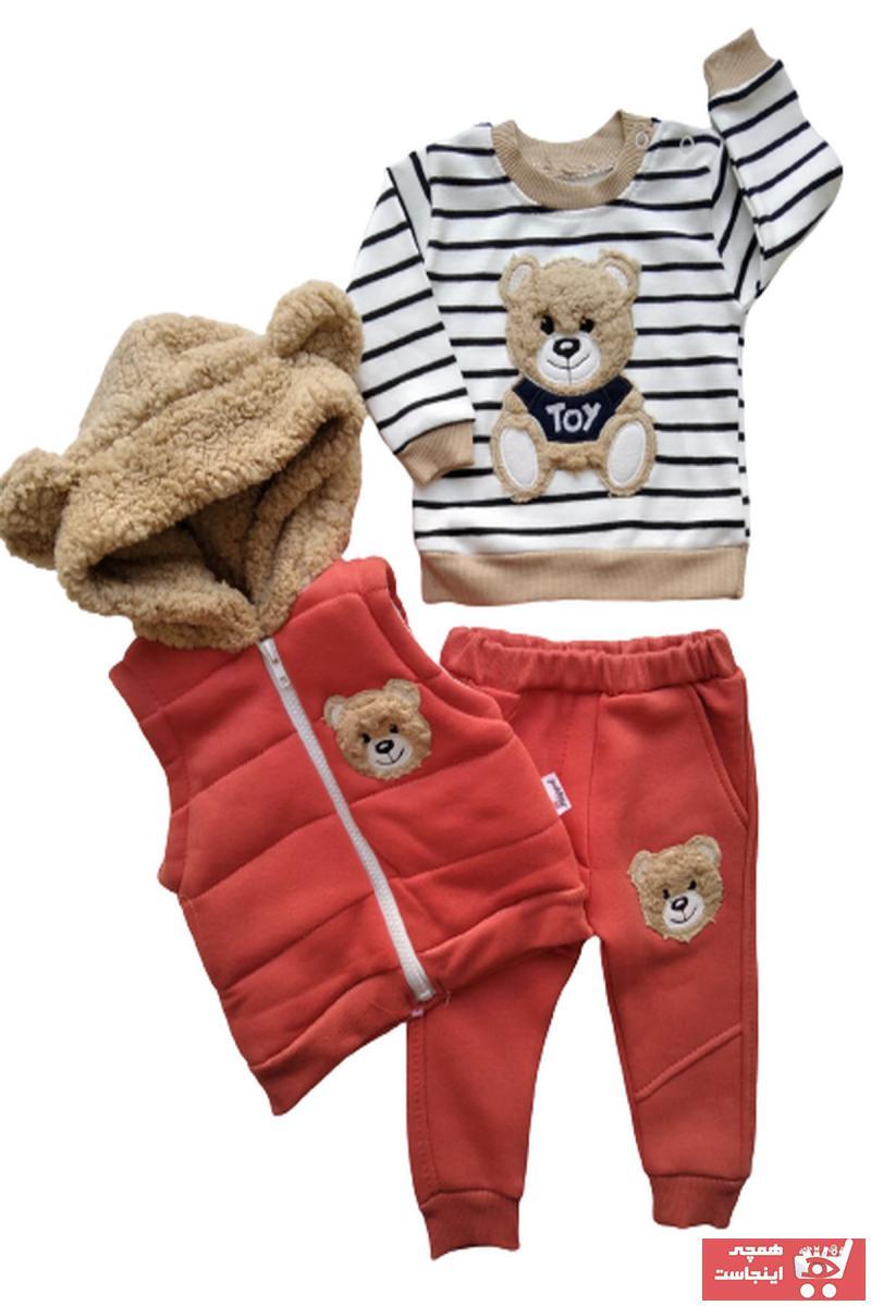 خرید اینترنتی ست لباس ست لباس نوزاد پسرانه برند Hippıl Baby رنگ صورتی ty49049179