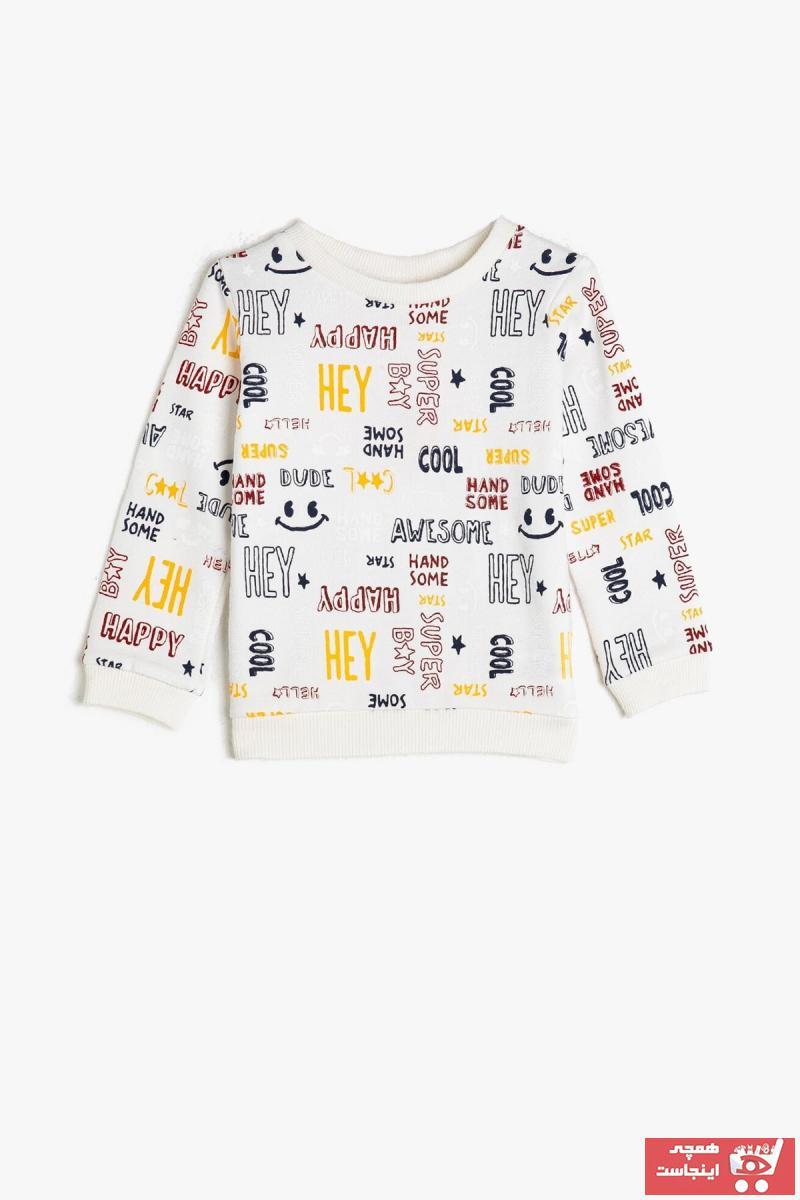 سویشرت نوزاد پسر فانتزی برند Koton Kids رنگ بژ کد ty49619239