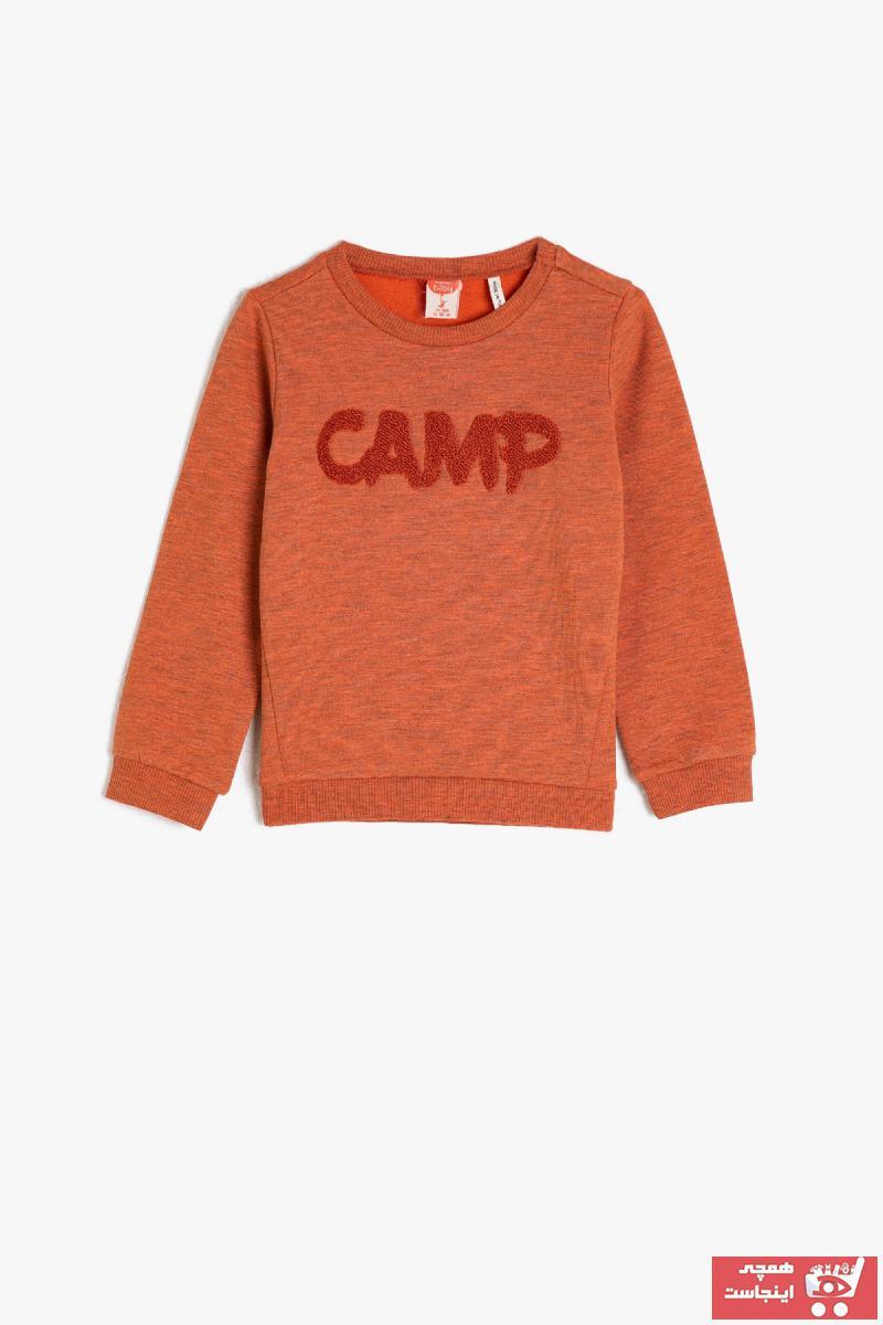 سویشرت ساده برند Koton Kids رنگ نارنجی کد ty49927275
