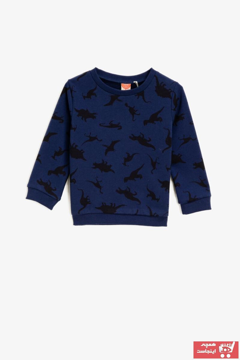 خرید سویشرت نوزاد پسر ترک جدید برند Koton Kids رنگ لاجوردی کد ty64070996