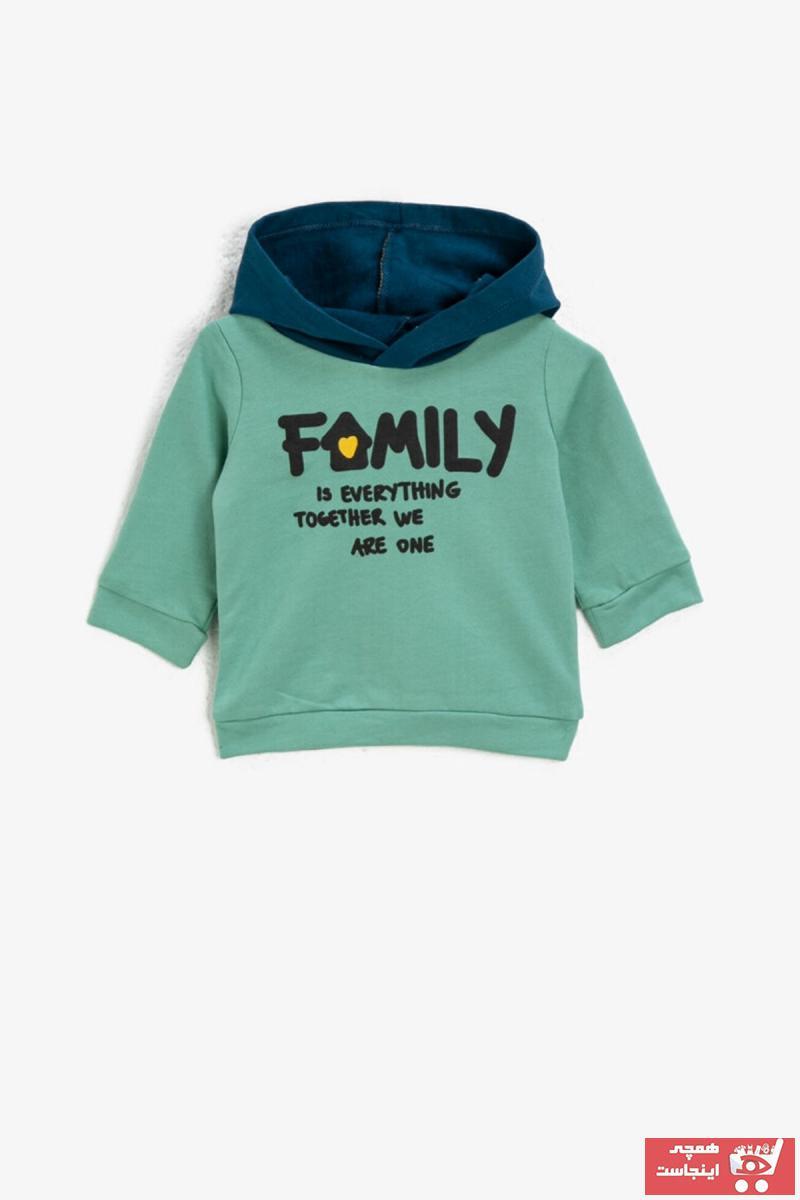 خرید سویشرت نوزاد پسر شیک برند کوتون رنگ سبز کد ty64484323