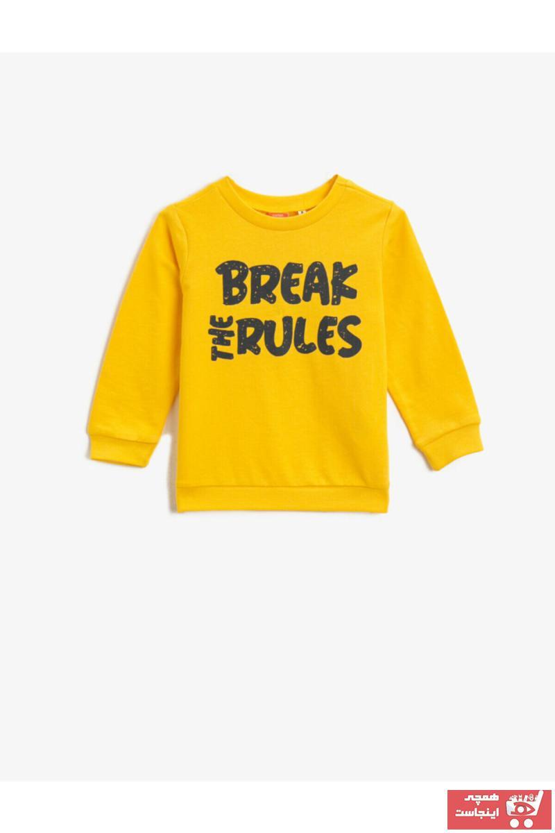 سویشرت نوزاد پسر ترک برند Koton Kids رنگ زرد ty72770375