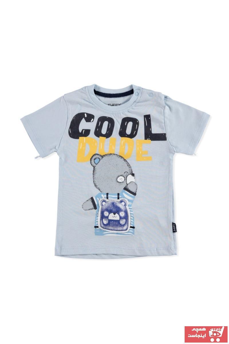 سفارش تیشرت نوزاد پسرانه ارزان برند Tuffy رنگ لاجوردی کد ty94118827