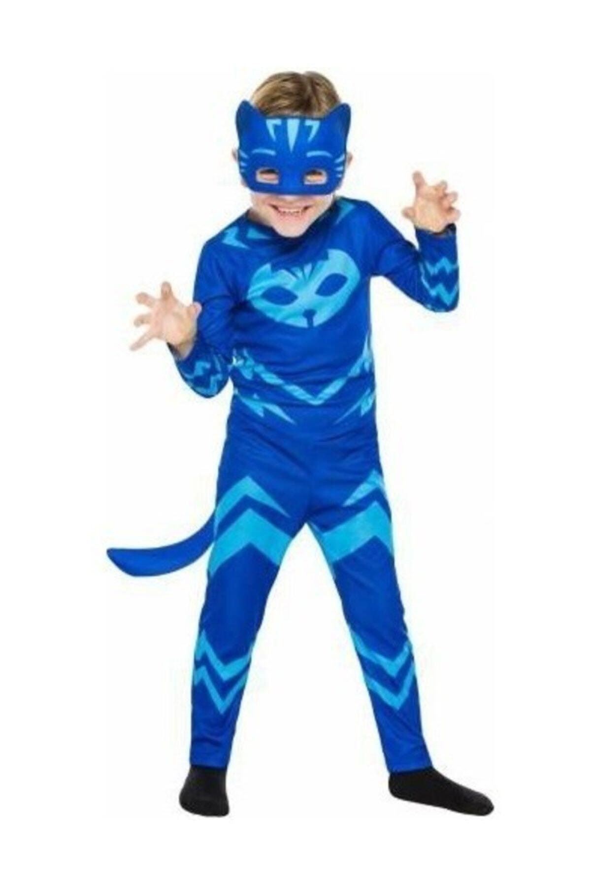 خرید پستی لباس خاص بچه گانه پارچه نخی برند Nazar رنگ آبی کد ty34930616