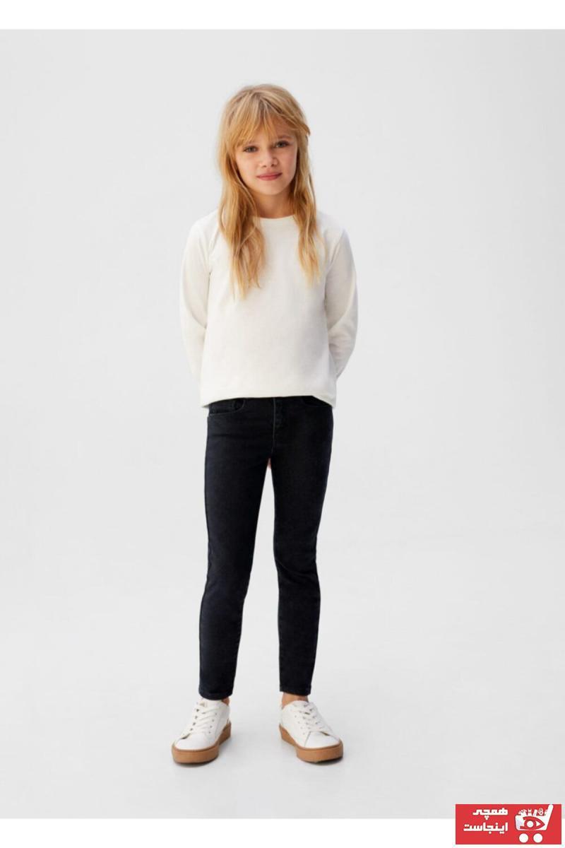 خرید انلاین شلوار جین بچه گانه دخترانه خاص برند منگو رنگ مشکی کد ty35695919