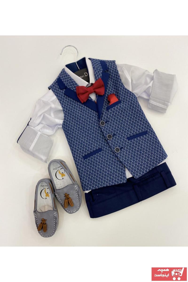 لباس مجلسی بچه گانه ارزان قیمت برند ChatonDor رنگ آبی کد ty47702063