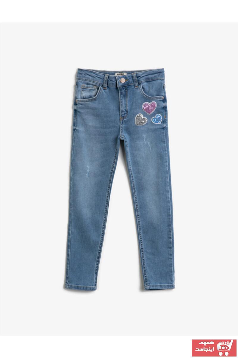 فروشگاه شلوار لی اورلیال برند کوتون رنگ آبی کد ty82855146
