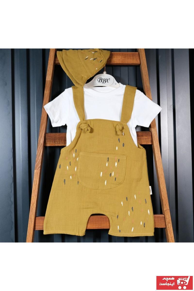 خرید انلاین سرهمی جدید بچه گانه شیک برند BBX EXCLUSIVE رنگ زرد ty87179713