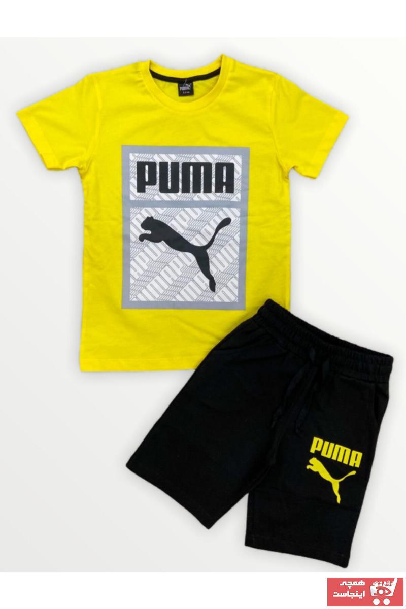 خرید نقدی ست لباس پسرانه ترک  برند پوما رنگ زرد ty97005379