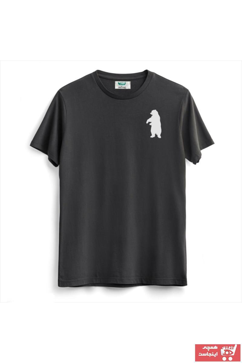 سفارش اینترنتی تیشرت ورزشی زنانه برند Outrail رنگ نقره ای کد ty105507724