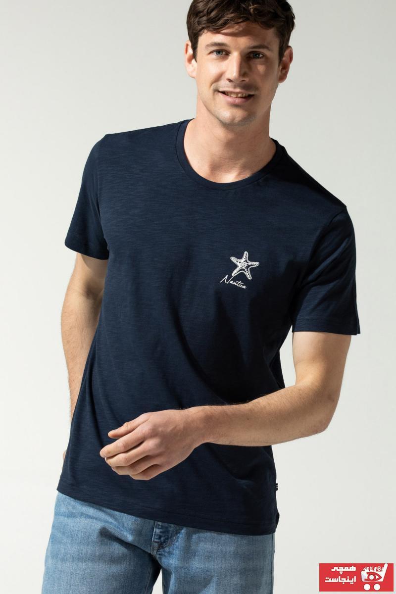 خرید نقدی تیشرت شلوارک زنانه برند Nautica رنگ لاجوردی کد ty101096307