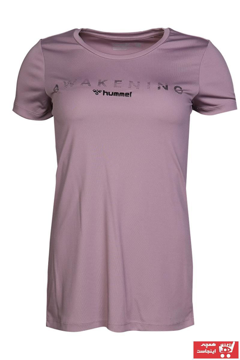 فروشگاه تیشرت ورزشی زنانه سال 1400 مارک هومل رنگ صورتی ty35221239