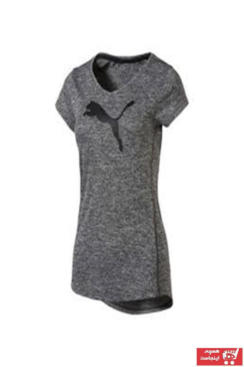 خرید اسان تیشرت ورزشی زنانه زیبا برند پوما رنگ نقره ای کد ty39337547