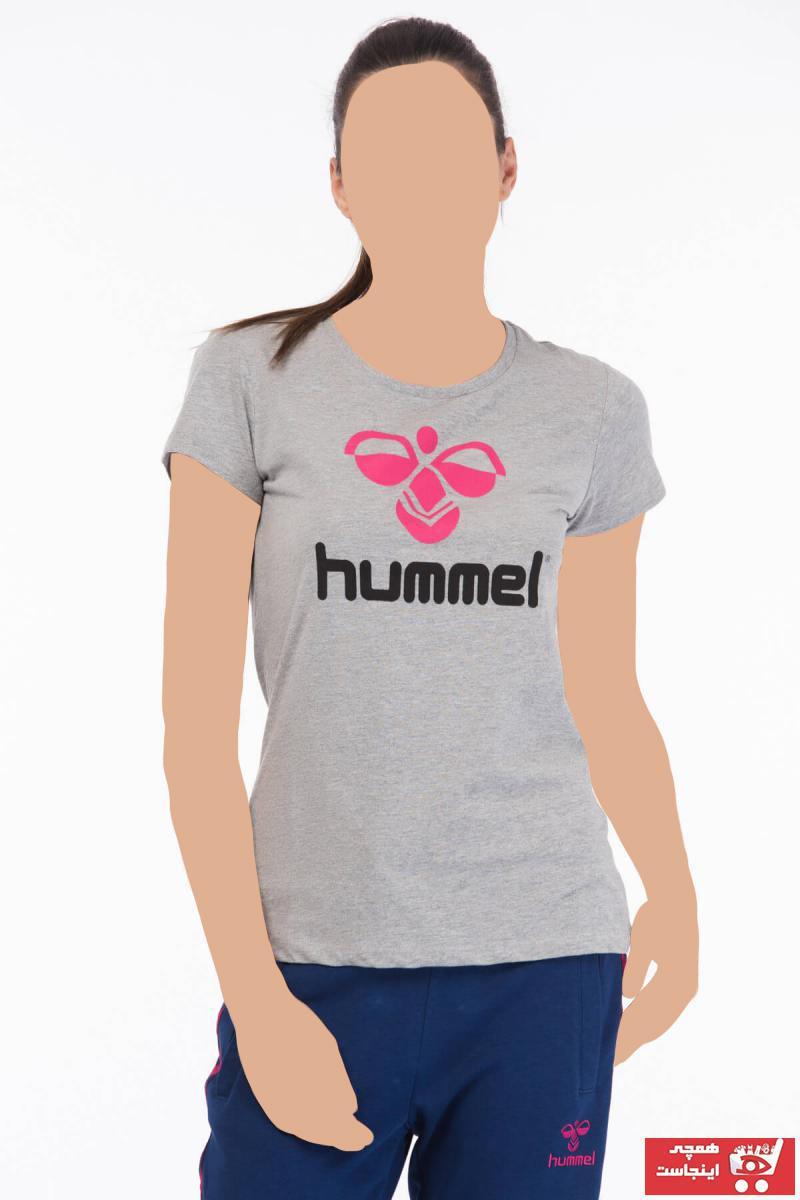 فروشگاه تیشرت ورزشی زنانه اینترنتی برند هومل رنگ نقره ای کد ty3963177