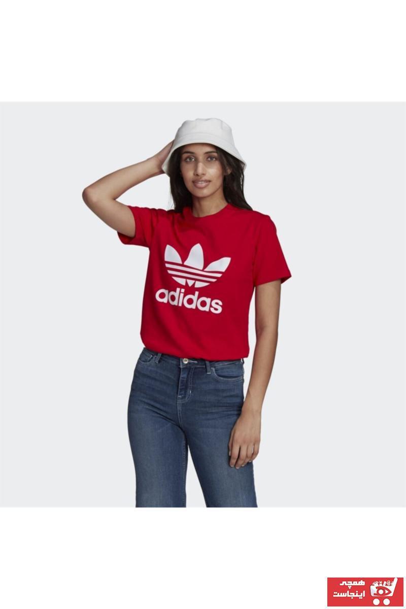 فروش اینترنتی تیشرت ورزشی زنانه با قیمت برند adidas رنگ قرمز ty81088487
