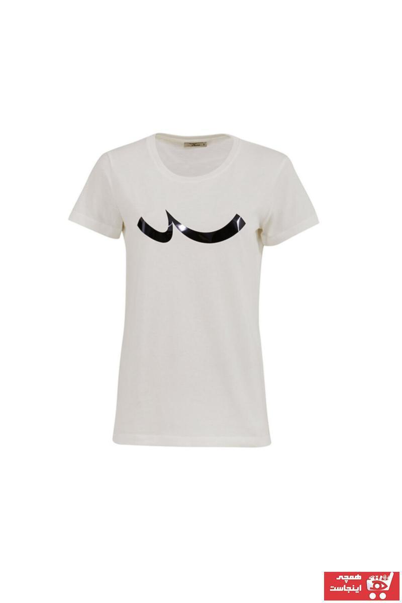 فروش پستی ست تیشرت زنانه برند ترک Ltb کد ty89352540