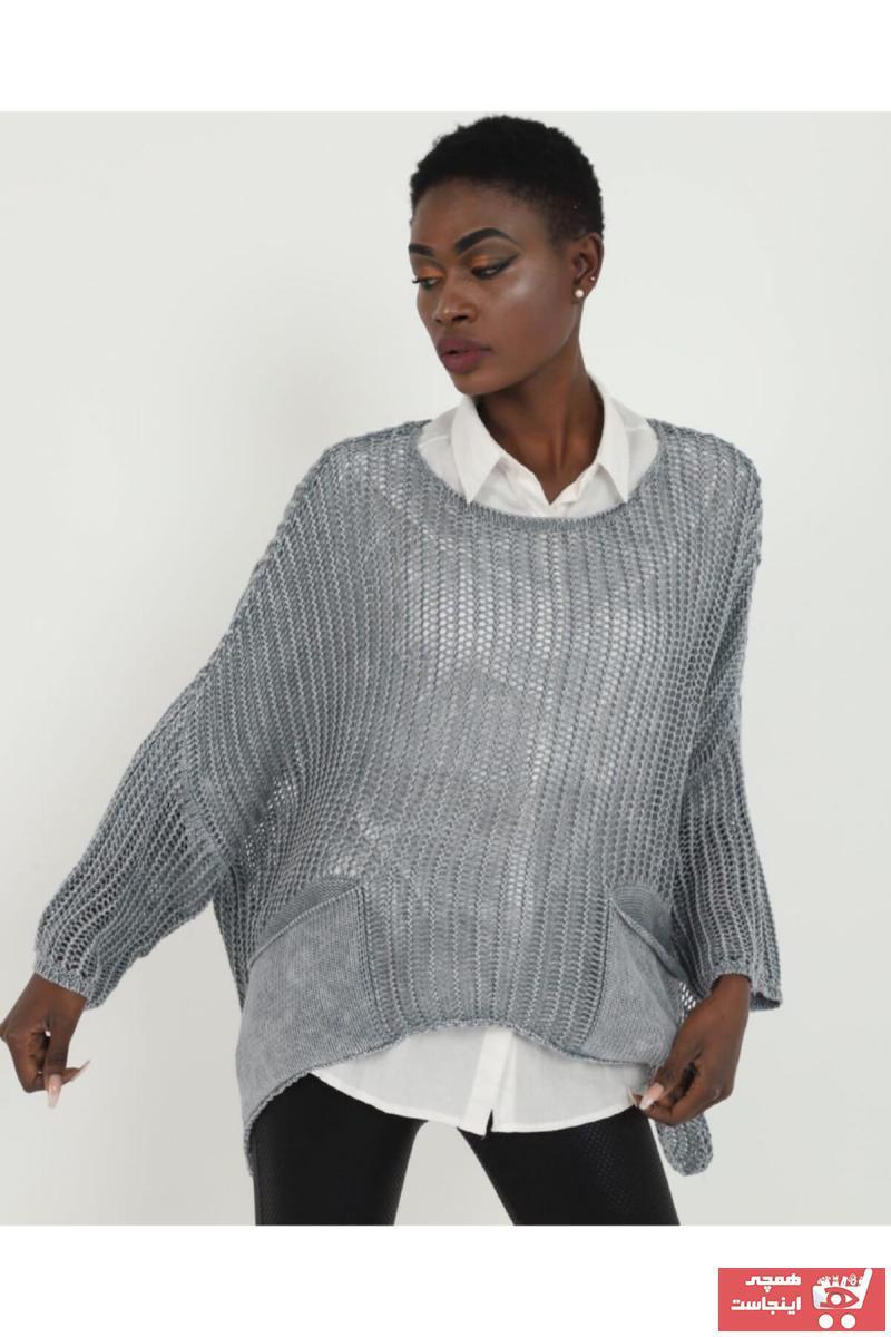 فروش پستی پلیور زنانه شیک جدید برند SCHS TEXTİL رنگ نقره ای کد ty106740003