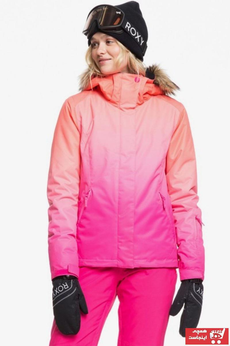 خرید نقدی کاپشن ورزشی زنانه جدید برند Roxy کد ty33880949