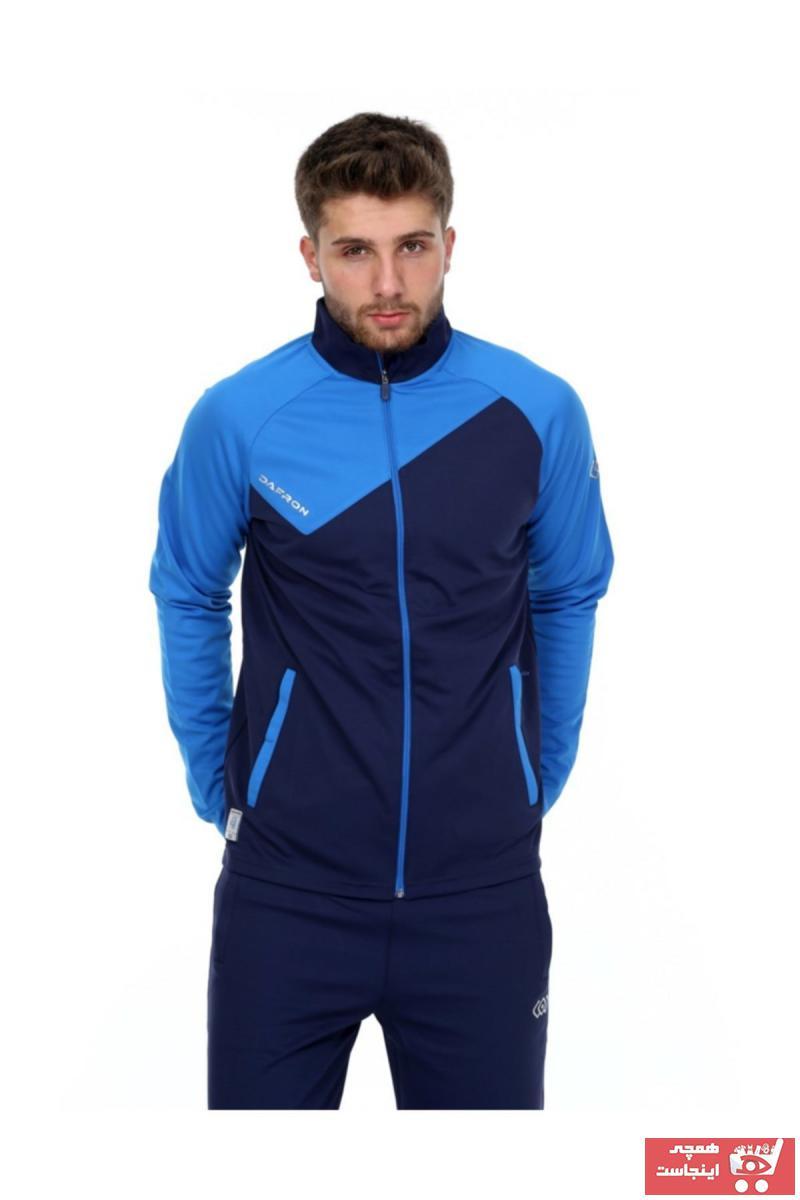 خرید انلاین گرمکن ورزشی جدید زنانه شیک برند Dafron رنگ لاجوردی کد ty34936655