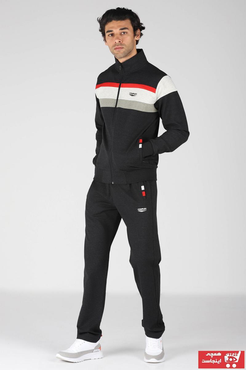 فروش ست ورزشی زنانه شیک و جدید برند COMPLEX رنگ نقره ای کد ty46892739