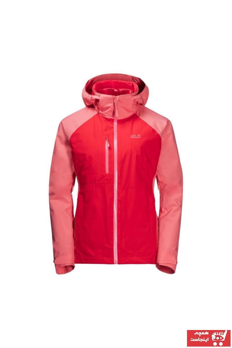 سفارش نقدی کاپشن ورزشی زنانه برند Jack Wolfskin رنگ قرمز ty65183440
