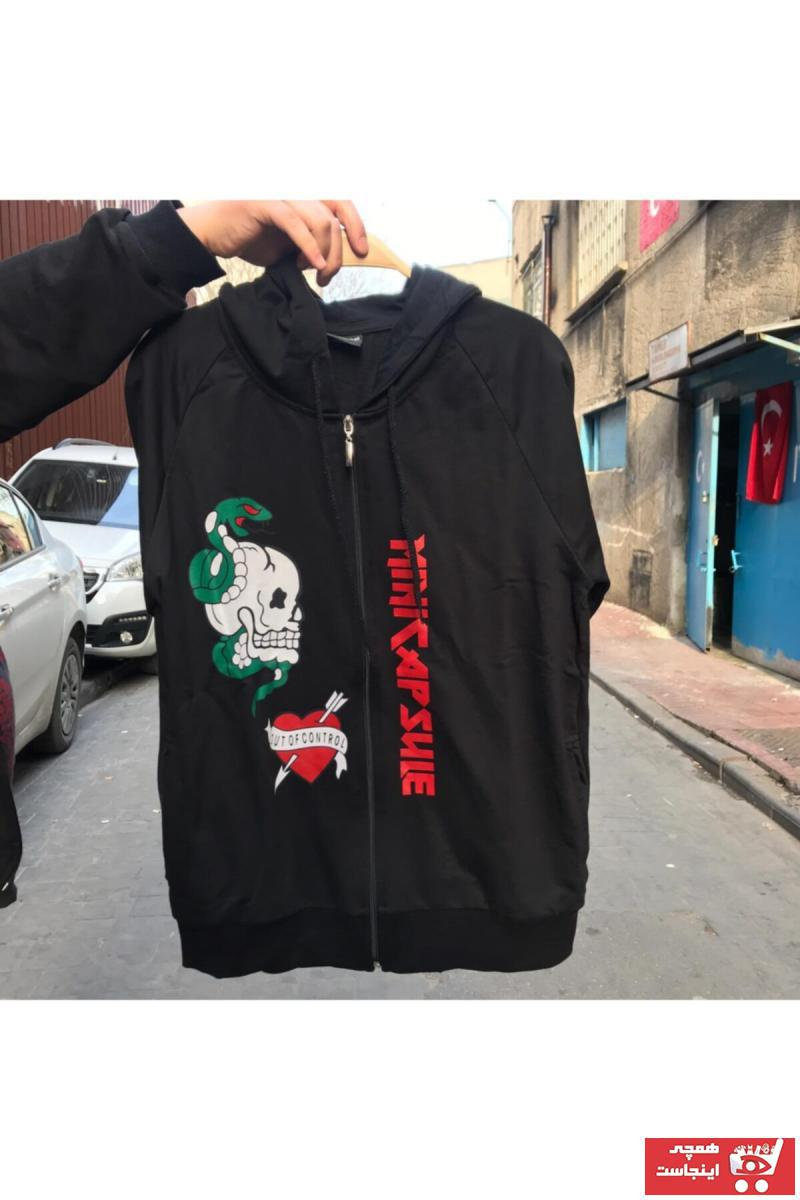 خرید اینترنتی گرمکن ورزشی خاص برند Besta رنگ مشکی کد ty95840633
