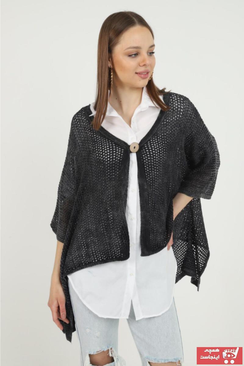 خرید ارزان ژاکت بافتی زنانه اسپرت برند SCHS TEXTİL رنگ نقره ای کد ty104111465